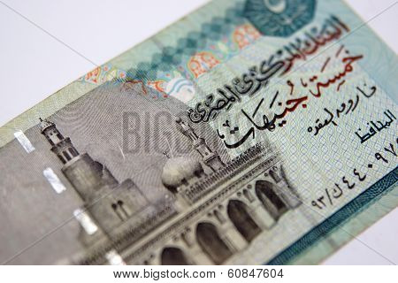 A Five Egyptian Pound Bill From Egypt