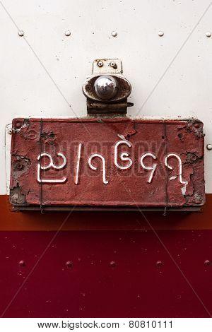 Bus Registration In Myanmar