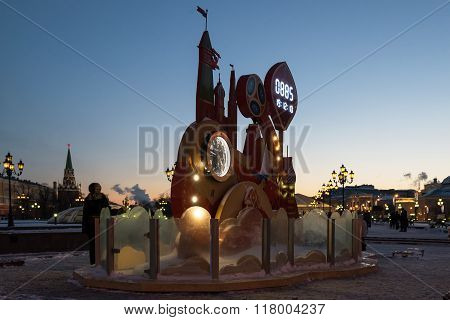Moscow, Russia - January 10.2016. The clock on the Manezhnaya Square began the countdown to the start of the World Cup
