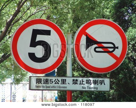 Sign Of Speed And Toot