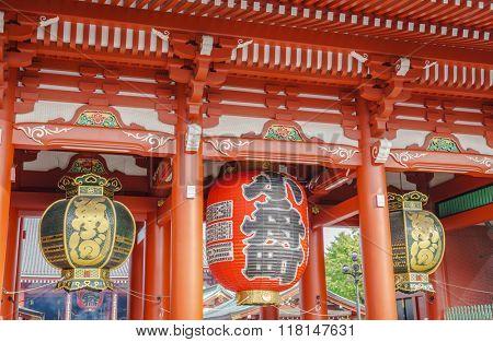 Sensoji-ji Temple in Asakusa Japan