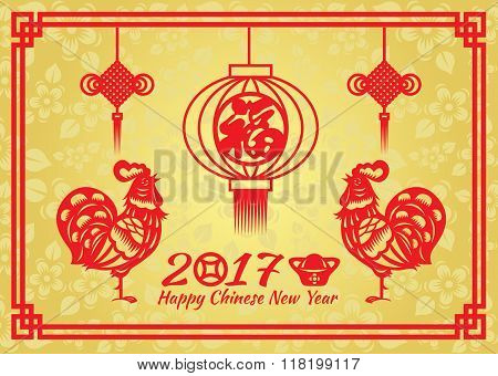 Happy Chinese New Year 2017 Card is Lanterns ,china knot and Chicken