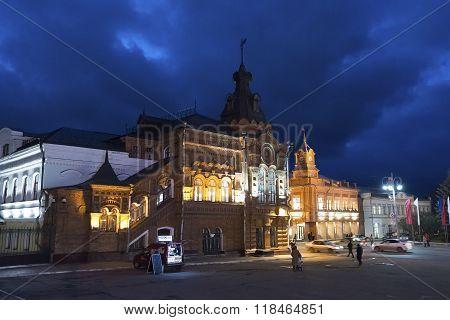 VLADIMIR, RUSSIA -05.11.2015.Building of the former City Duma on Bolshaya Moskovskaya Street - Historic downtown