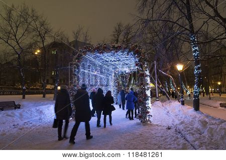 Moscow, Russia - January 17, 2015. A Glowing Christmas  Tunnel    On Tverskoy Boulevard