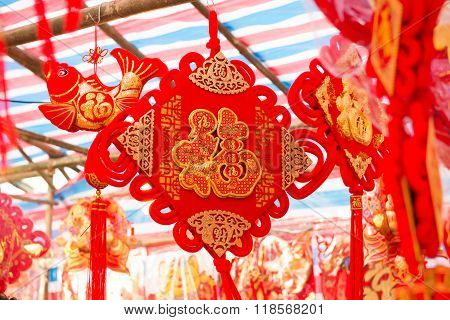 Traditional Decoration For Chinese New Year, All Chinese Words Are The Same But In Different Fonts A