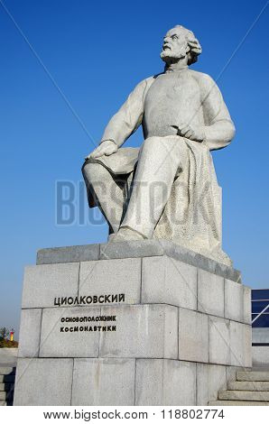 Moscow, Russia - September 25, 2015: Monument To The Statue Of Konstantin Tsiolkovsky, The Precursor