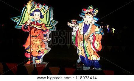 Warrior Handmade Chinese Lantern