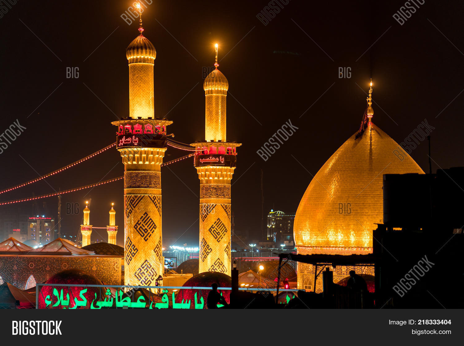 Maula Ali Shrine Wallpaper: Shrine Imam Hussain Image & Photo (Free Trial)