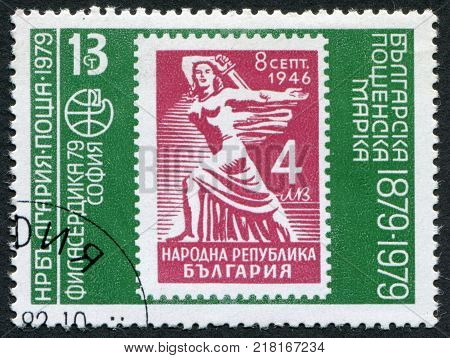 BULGARIA-CIRCA 1979: A stamp printed in the Bulgaria shows a post-war postage stamp in Bulgaria in 1946 circa 1979