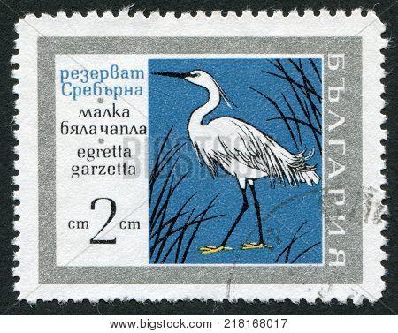 BULGARIA-CIRCA 1960: A stamp printed in the Bulgaria shows the Little Egret (Egretta garzetta) Srebarna Nature Reserve circa 1960