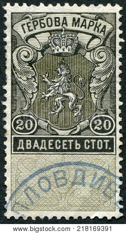 BULGARIA - CIRCA 1940: Fiscal stamp printed in Bulgaria coat of arms of Bulgaria is used to collect taxes and duties circa 1940