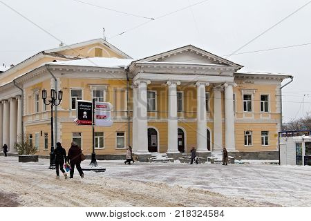 NIZHNY NOVGOROD, RUSSIA - NOVEMBER 07, 2016: Former building of the Noble Assembly. The house was built in 1826 by the architect I. Efimov. The building held balls cultural readings music concerts.