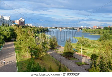 Krasnoyarsk Russia- August 9 2017: View of Communal bridge across the Yenisei river