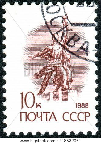 USSR - CIRCA 1988: A stamp printed in the USSR shows a Statue