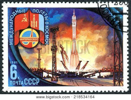 USSR - CIRCA 1981: A stamp printed in USSR dedicated to the Soviet-Mongolian Space Flight shows a Lift-Off Baikonur Base circa 1981