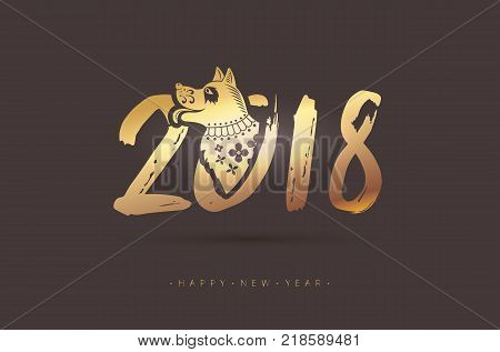 Chinese Calligraphy 2018 brush numbers with golden Chinese zodiac symbol Dog silhouette isolated on brown. Chinese Happy New Year of the Dog 2018. Lunar New Year spring. Vector illustration. EPS 10