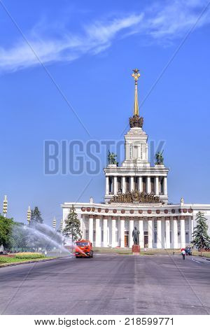 MOSCOW RUSSIA - May 28.2014: A special machine on the Main Avenue near the Main pavilion