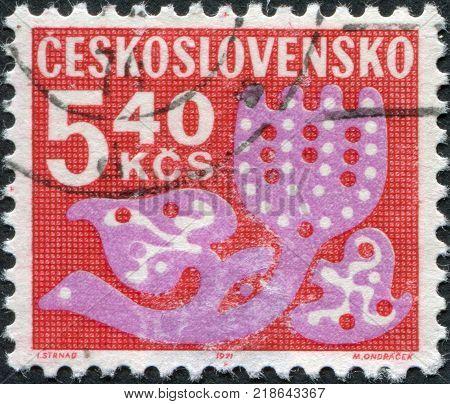 CZECHOSLOVAKIA - CIRCA 1971: A stamp printed in the Czechoslovakia, shown Stylized Flower, circa 1971