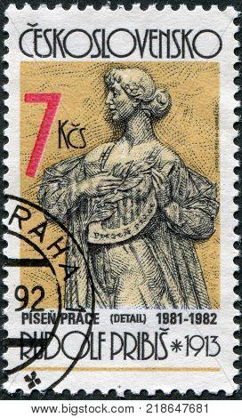 CZECHOSLOVAKIA - CIRCA 1982: A stamp printed in the Czechoslovakia shown Peaceful Work by Rudolf Pribis circa 1982