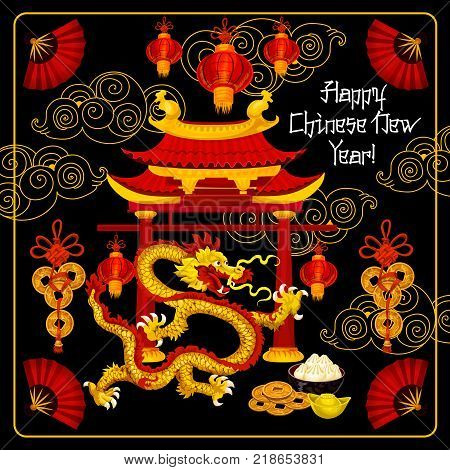 Happy Chinese New Year greeting card of traditional Chinese arch and dragon on black background. Vector golden coin, red paper lantern or gold cloud and hieroglyph decoration for China lunar New Year