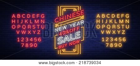New Chinese year sales of poster in a neon style. Vector illustration, neon sign, bright banner, luminous flyer, neon brochure on New Year's discounts. Happy new Chinese year. Editing text neon sign.