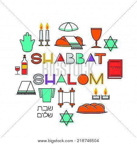 Shabbat shalom greeting card. Star of David, candles, kiddush cup and challah. Hebrew text Shabbat Shalom . Vector illustration. Isolated on white.
