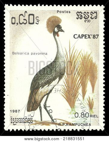Cambodia - stamp printed 1987 Multicolor Memorable issue of offset printing Topic Birds and Philatelic Exhibitions Series Capex '87 Black Crowned Crane Balearica pavonina