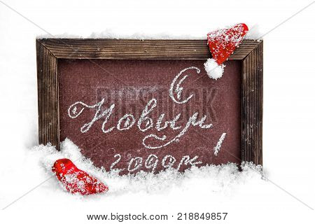 Happy New Year. A school board with a festive inscription a New Year's cap and a boot in the snow