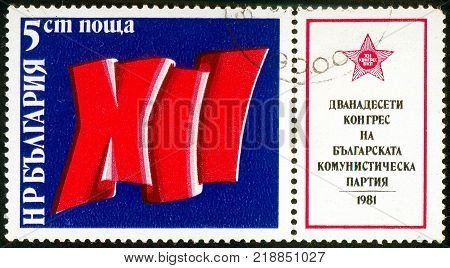 UKRAINE - circa 2017: A postage stamp printed in Bulgaria shows Roman numeral 12 Party emblem inscription Series Congress of the Bulgarian Communist Party circa 1981