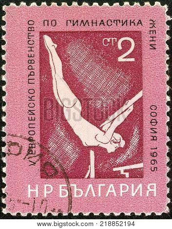 UKRAINE - circa 2017: A postage stamp printed in Bulgaria shows 5th European Championships of female gymnastics Series Championships circa 1965