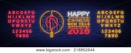 Happy Chinese New Year 2018 poster in neon style. Vector illustration. Neon sign bright greetings with new Chinese year of 2018, night neon advertising. Dog is a zodiac symbol. Editing text neon sign.