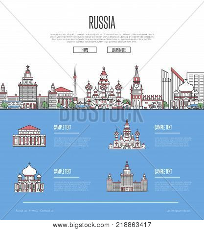 Country Russia travel vacation guide with most important architectural attractions in trendy linear style. Moscow skyline with national famous landmarks. Worldwide traveling and journey vector concept