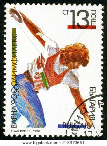 UKRAINE - circa 2017: A postage stamp printed in Bulgaria shows Discus Throw OLYMPHILEX 90 Varna serie International Stamp Exhibition circa 1990