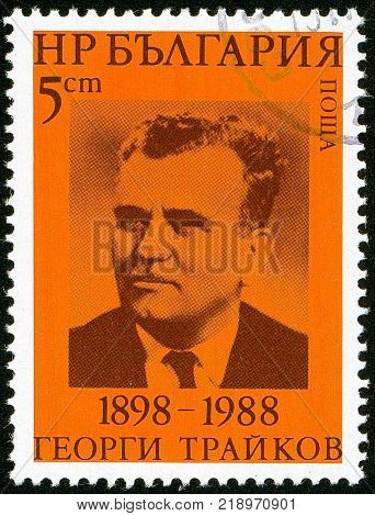 UKRAINE - circa 2017: A postage stamp printed in Bulgaria shows 90th birthday of Georgi Trajkov Series Personality circa 1988