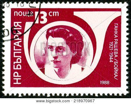 UKRAINE - circa 2017: A postage stamp printed in Bulgaria shows Ganka Paschewa Bojka Series Personality circa 1988