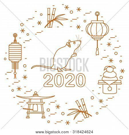 Happy New Year. Vector Illustration With 2020 Year Numbers, Rat, Lanterns, Bell, Mochi, Bamboo, Oran