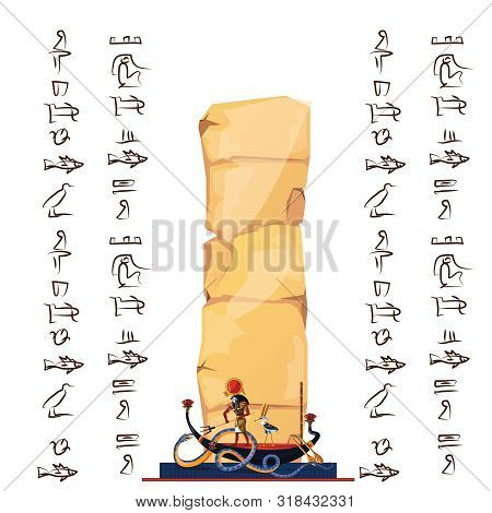 Ancient Egypt Papyrus Cartoon Vector With Hieroglyphs And Egyptian Culture Religious Symbols, Ra, Su