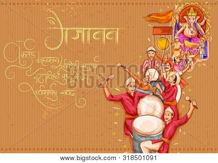 Illustration Of Indian People Celebrating Ganesh Chaturthi Religious Festival Of India With Message