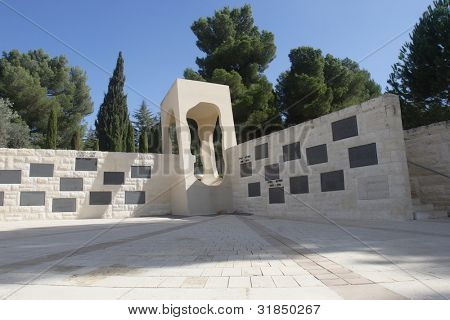 Hill monument in the western part of Jerusalem, which is located at the National Cemetery of Israel poster