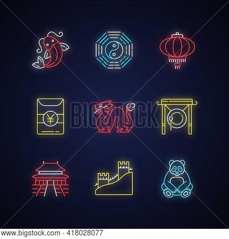 Oriental Culture Neon Light Icons Set. Koi Fish. Bagua, Hong Bao. Chinese Lantern. Loong Dragon. Lun