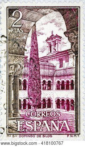 Spain, Circa 1973: A Stamp Printed In The Spain Shows St. Domingo De Silos Monastery Burgos Cloister