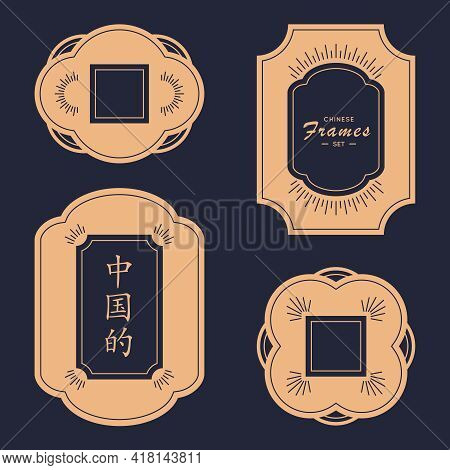 Oriental Chinese Traditional Frame Set. Vector Asian Pattern. Japanese Traditional Decorative Orname