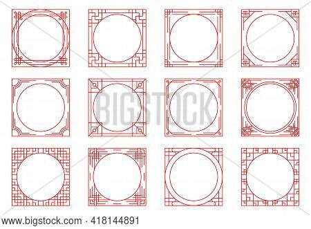 Vector Chinese Frame Set In Vintage Style On White Background. Red Japanese Pattern. Traditional Chi