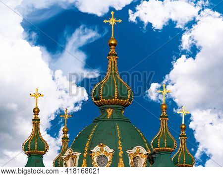 Domes With A Cross Of A Christian Church. Christian Cross.