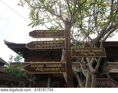 Denpasar, Indonesia - October 18, 2019 : Directional Signs At Bali Museum.