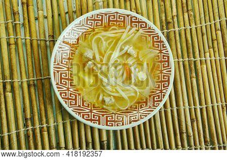 Szechuan Shredded Pork With Salted Vegetables Noodle Soup  - Zha Cai Rou Si