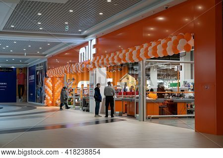 Festively Decorated In Honor Of The Opening Of The Entrance To Mile Store In Mall Triniti.