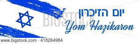 Israel Memorial Day Banner. Watercolor Vector Illustration