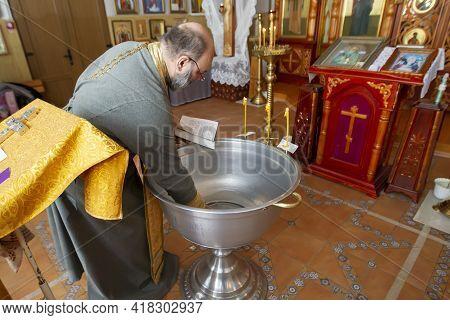 November 22, 2020. Belarus. The Village Of Berezki. Local Church. The Rite Of Orthodox Baptism. The