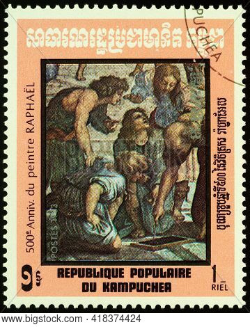 Moscow, Russia - April 25, 2021: Stamp Printed In Cambodia, Shows School At Athens, Details (euclid